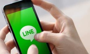 Line mobile messaging application